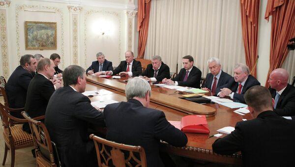 В.Путин встретился с руководством фракций Государственной Думы РФ