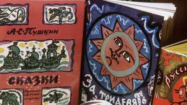 Книги, которые иллюстрировала Татьяна Маврина