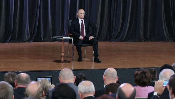 Встреча президента РФ В.Путина с доверенными лицами