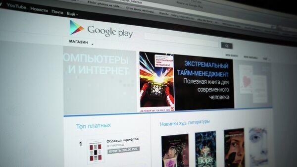 Интернет-магазин Google Play, русскоязычная версия. Архивное фото