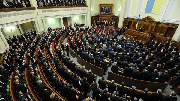 Первое заседание Верховной Рады седьмого созыва