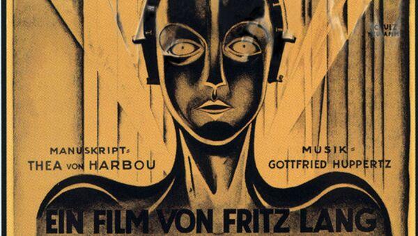 Постер немого художественного фильма 1927 года Метрополис (Metropolis)
