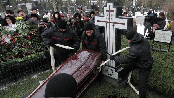 Церемония похорон оперной певицы Галины Вишневской