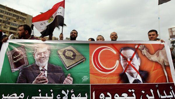 В Египте проходят акции сторонников и противников новой конституции