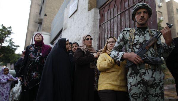 Голосование на референдуме по конституции в Египте