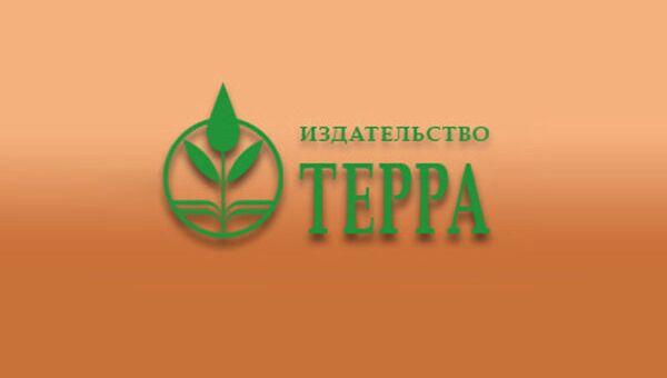 Логотип издательства Терра