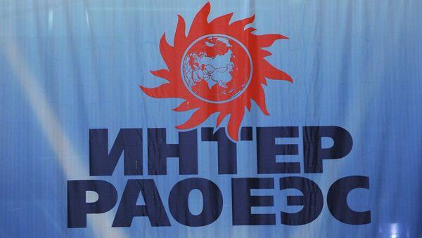 Плакат Интер РАО ЕЭС. Архивное фото