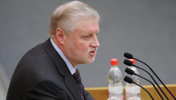 Лидер политической партии Справедливая Россия Сергей Миронов
