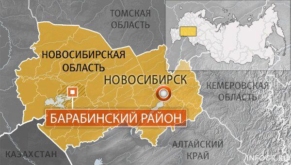 Барабинский район Новосибирской области