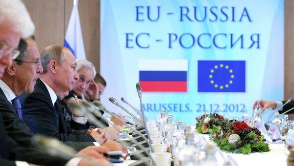 Саммит Россия-ЕС в Брюсселе в 2012 году