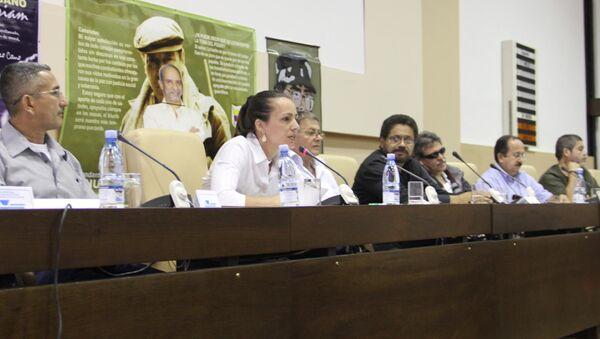 Делегация РВСК на пресс-конференции в Гаване. Архив