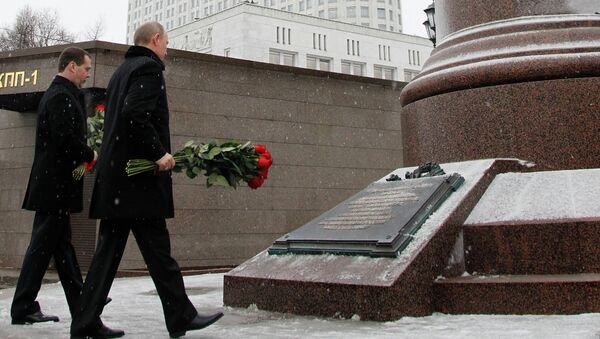В.Путин и Д.Медведев на открытии памятника П.Столыпину в Москве