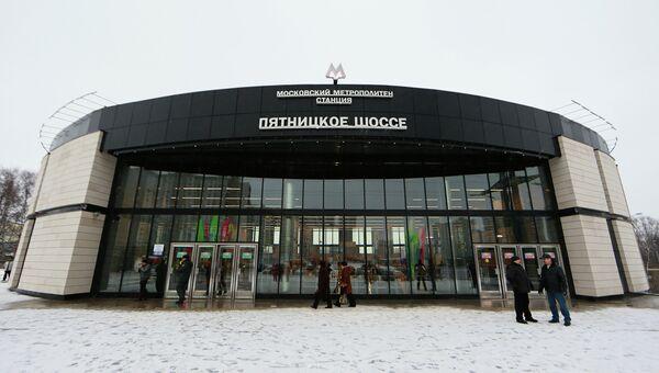 Прохожие у вестибюля новой станции Пятницкое шоссе Арбатско-Покровской линии московского метрополитена