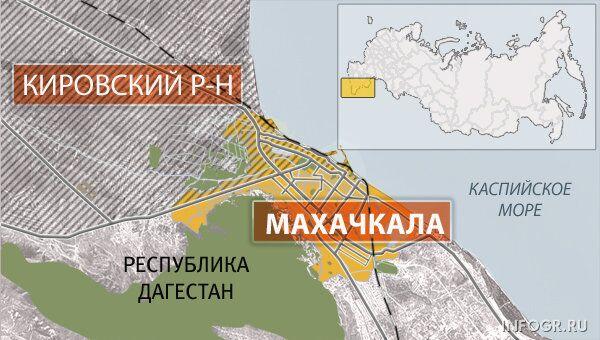 Махачкала, Кировский район