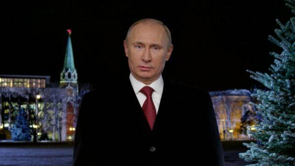 Путин поздравил россиян с Новым годом и пожелал радости и согласия