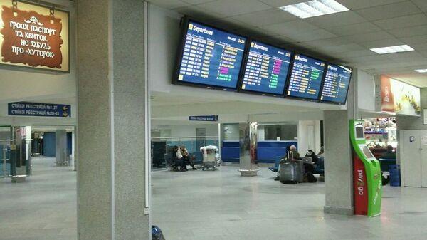Аэропорт Киева Борисполь. Архивное фото.
