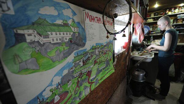 Буддийский монастырь Шад Тчуп Линг на горе Качканар