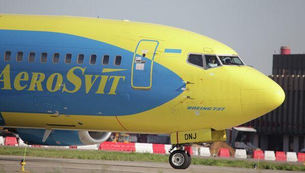 Самолеты украинской авиакомпании Аэросвит. Архивное фото