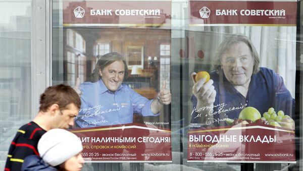 Рекламные плакаты банка Советский. Архивное фото
