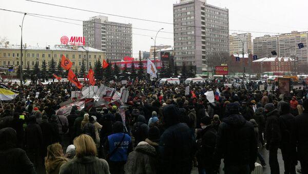 Окончание марша оппозиции в Москве