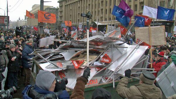Шествие в центре Москвы против принятого Госдумой закона Димы Яковлева