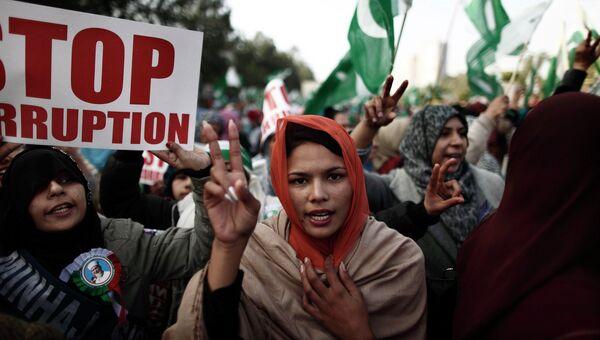 Участники протеста в Исламабаде
