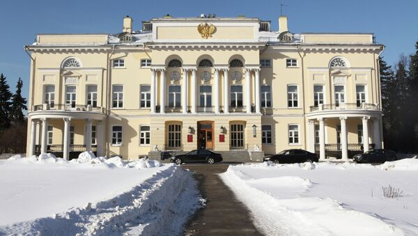 Здание Президиума Российской академии наук. Архивное фото