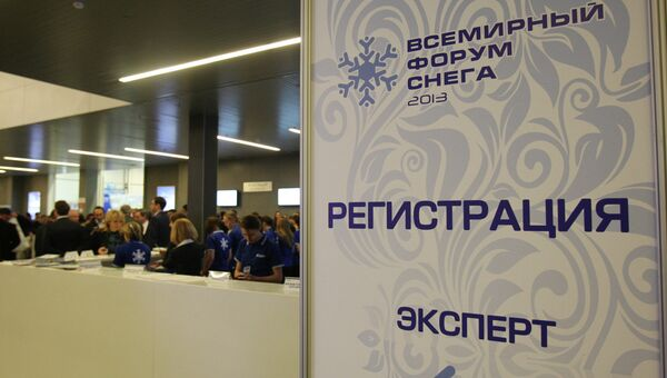 Открытие Всемирного форума снега в Новосибирске