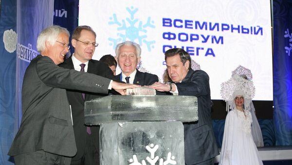 Открытие Всемирного форума снега в Новосибирске, архивное фото