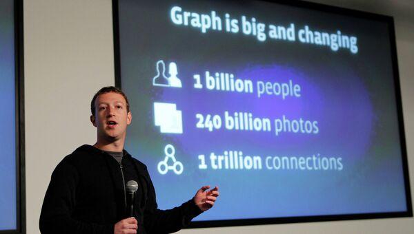 Facebook запускает поисковый сервис Graph Search