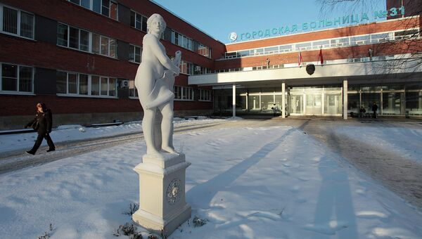 Центральный корпус городской больницы 31 в Санкт-Петербурге