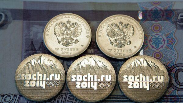 Памятные 25-рублевые монеты, посвященные Олимпийским играм в Сочи 2014 года