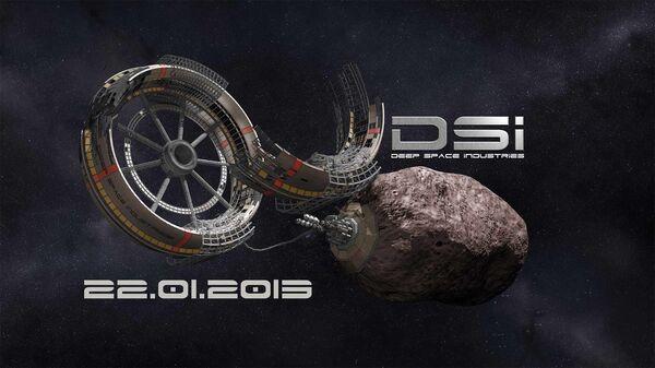 «Реклама» проекта по добыче полезных ископаемых на астероидах