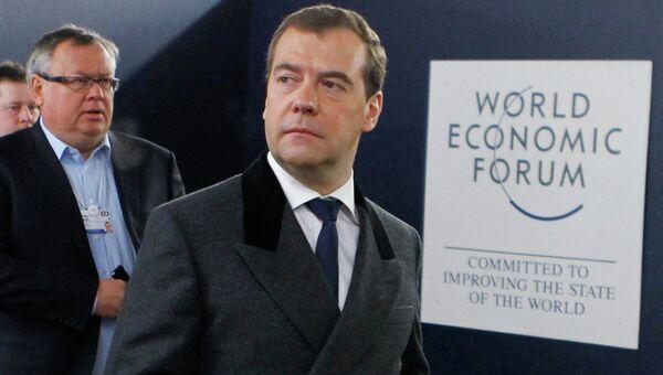 Дмитрий Медведев на экономическом форуме в Давосе