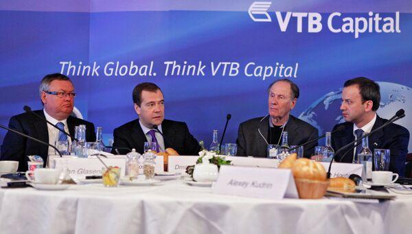 Д.Медведев на Всемирном экономическом форуме (ВЭФ) в Давосе