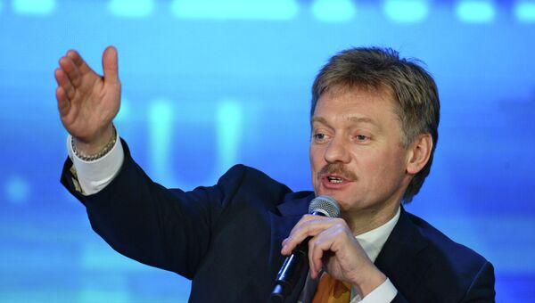 Дмитрий Песков на пресс-конференции Владимира Путина. Архив