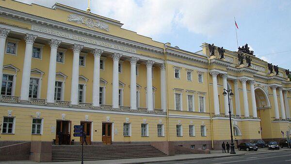 Президентская библиотека имени Бориса Ельцина, архивное фото