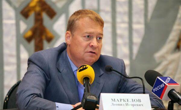 Леонид Маркелов , архивное фото