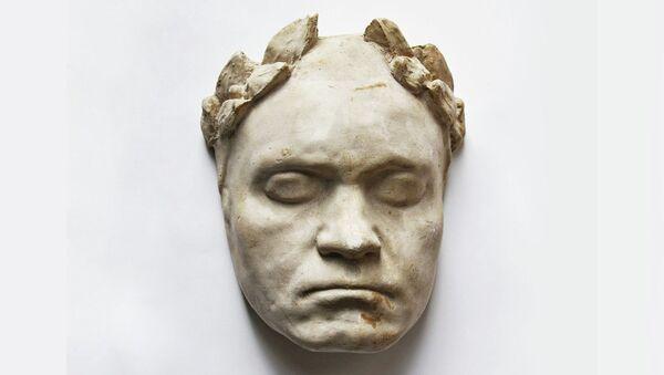 Прижизненная маска великого немецкого композитора Людвига ван Бетховена