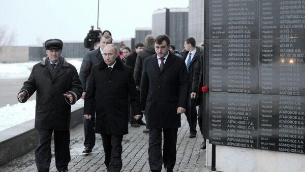 В.Путин на торжествах к 70-летию победы в Сталинградской битве
