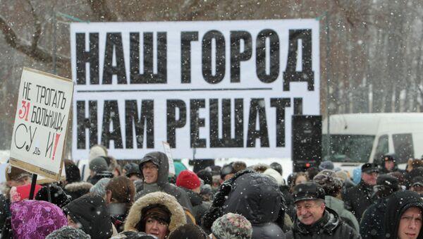 Митинг против переезда 31-й больницы в Санкт-Петербурге
