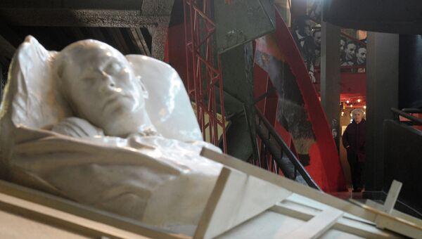 Музей В.В. Маяковского в Москве. Архивное фото