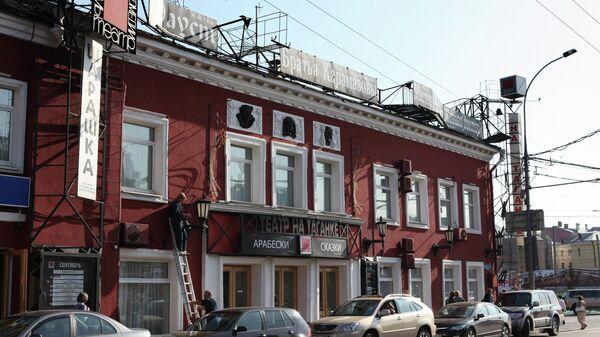 Московский театр на Таганке, архивное фото