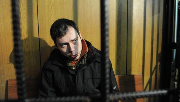 Юрист Дмитрий Виноградов, расстрелявший коллег в офисе фармацевтической фирмы