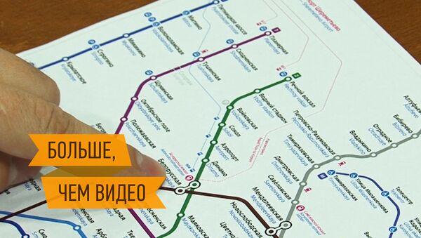 Четыре идеи для московской подземки: какой будет карта метро