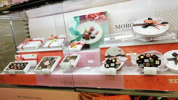 Morozoff ко Дню всех влюбленных предлагает широкий ассортимент шоколада