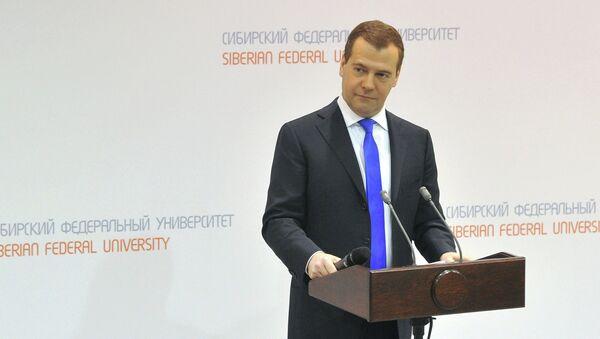 Д.Медведев с рабочей поездкой в Красноярске