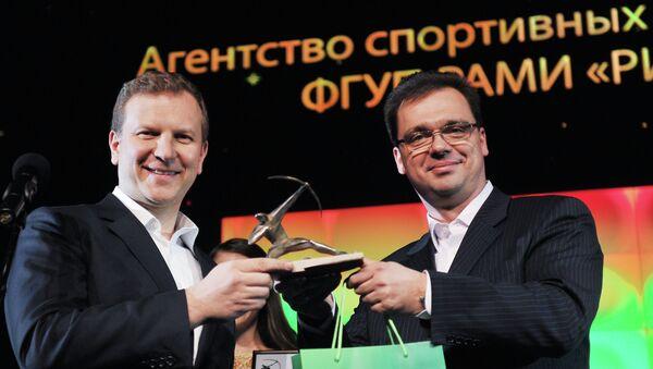 Вручение национальной премии Серебряный Лучник