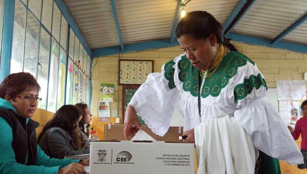Выборы президента в Эквадоре