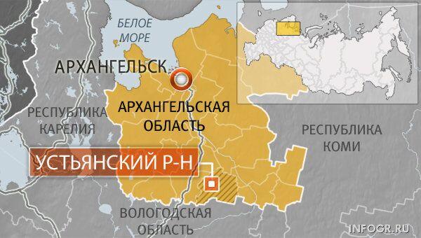 Устьянский район Архангельской области
